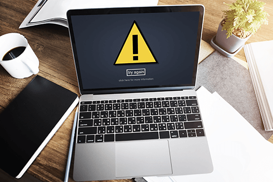 リモートアクセスにおけるVPNの注意点