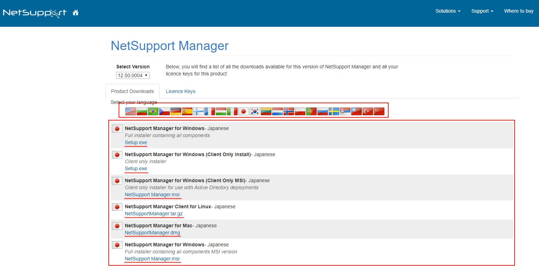 5.インストーラのダウンロード ソフトウェアの言語を選択し、一覧から必要なインストーラをダウンロード可能となります。