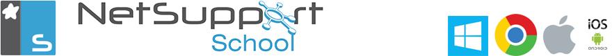 NetSupportSchoolロゴ